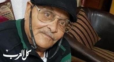 سخنين: وفاة الحاج غازي الجابر بدارنة