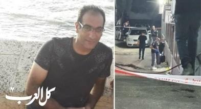 عائلة الشاب نزار زطمة من الناصرة: رجاء أوقفوا تداول