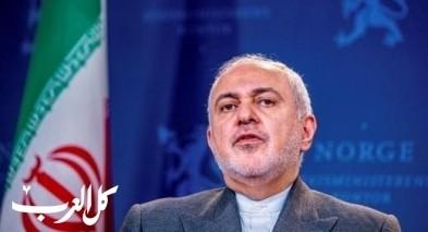 ظريف: إسرائيل لا يمكنها ضمان أمن الإمارات والبحرين