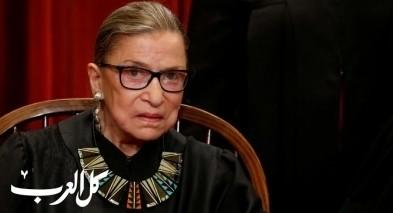 وفاة قاضية المحكمة العليا الأميركية