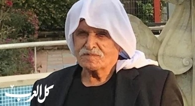 كسرى: وفاة الشيخ سلمان نصرالدين