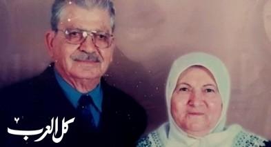 كورونا: وفاة الحاجة عائشة عراقي من الطيرة