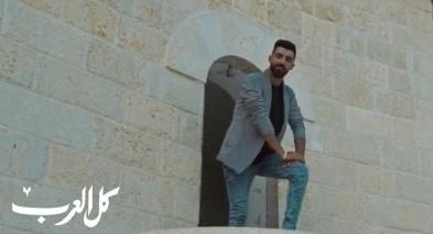 الفنان نائل سابا يطلق أغنية جديدة