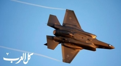أمريكا والإمارات تتفقان على صفقة F-35