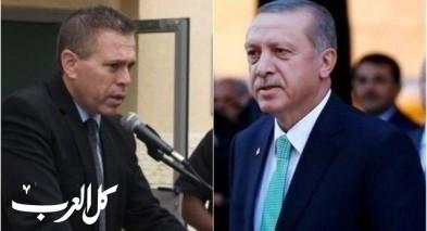 أردان يترك جلسة الأمم المتحدة بسبب أردوغان!