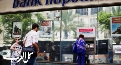 الرقابة على البنوك تعلن عن تقليص نشاط استقبال الجمهور