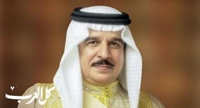 ملك البحرين: الاتفاق مع إسرائيل ليس موجها ضد أحد