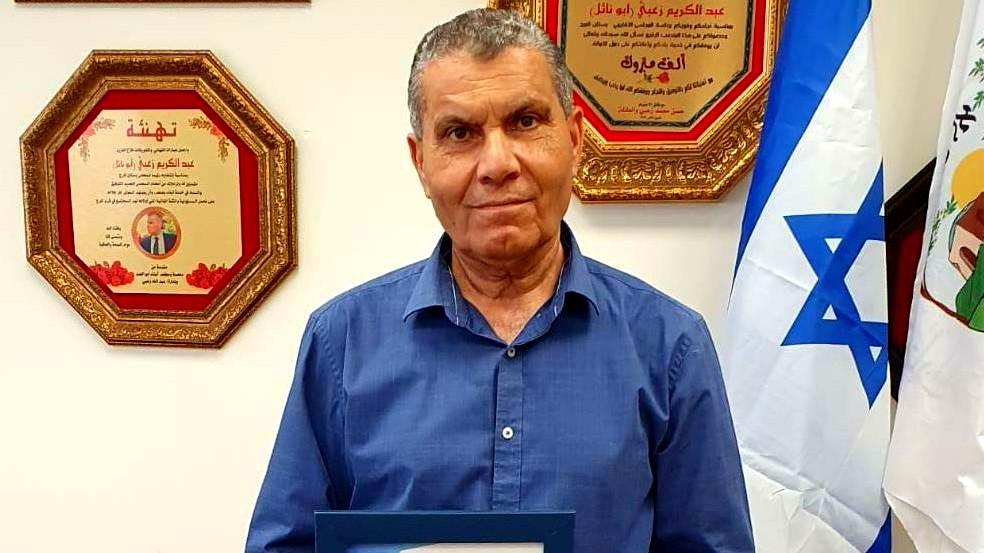 بستان المرج: مفعال هبايس يكرم الرئيس