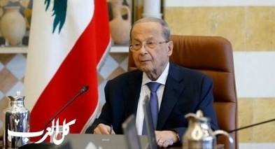 عون يطالب المجتمع الدولي بإلزام إسرائيل بعدم الخرق