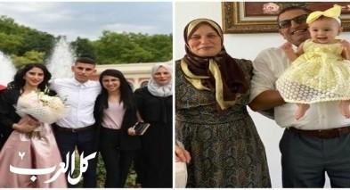 توفي بسبب الكورونا: المرحوم زياد ابو عريشة