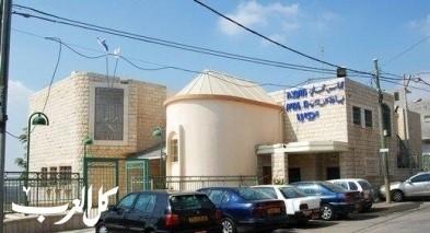 مجلس يافة الناصرة يقيم مركزًا لفحوصات كورونا