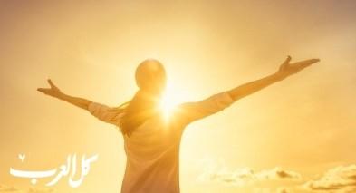 10 اسرار تجعلك ناجحة في حياتك