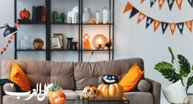 9 أفكار لتزيين المنزل في الخريف