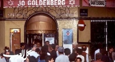 بعد 38 عاما: ضوء أخضر لتسليم فلسطيني لفرنسا