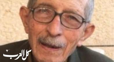 سولم: الحاج محمد ابراهيم زعبي في ذمة الله