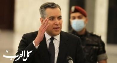لبنان: أديب يعتذر عن مهمة تشكيل الحكومة