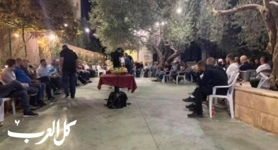 الناصرة: عقد صلح بين عائلات سلمان والطيب وعوايسي ونتفي