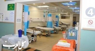 مستشفى نهاريا: وفاة مسنة من ابو سنان متأثرة بالكورونا