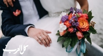 عروس تتلقى خبراً كارثياً قبل زفافها