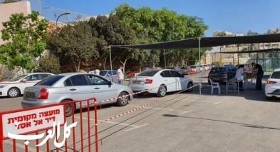 دير الاسد| اقبال كبير على محطة فحص كورونا