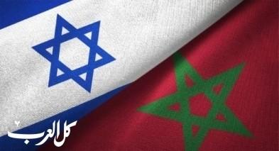 المغرب: لا سلام مع اسرائيل دون إقامة دولة فلسطينية