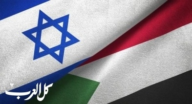 صحيفة تكشف المبلغ الذي طلبه السودان للاعتراف بإسرائيل