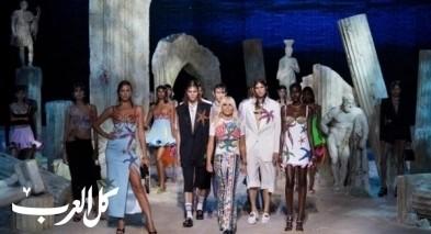 ميلانو: مجموعة أزياء فيرساتشي الجديدة