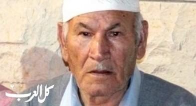 مجدالكروم: وفاة الحاج حسين ناصر والد الزميل محاسن ناصر