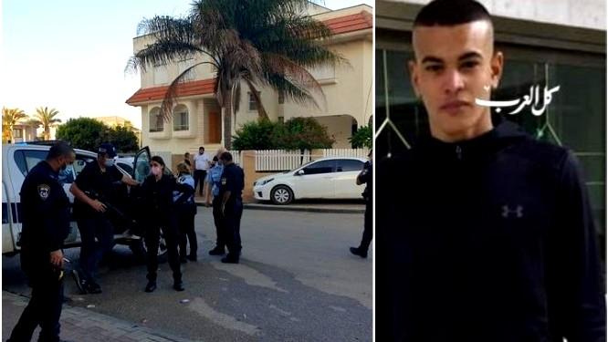 الطيرة: مصرع محمد عراقي رميًا بالرصاص
