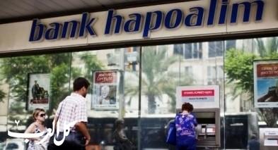 بنك إسرائيل: من الممكن تأجيل سداد القروض