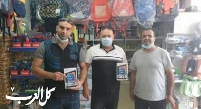 سخنين: توزيع 60 جهاز تابلت على المدارس