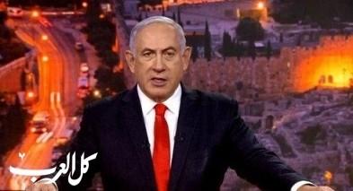 نتنياهو: لدى نصر الله مخازن صواريخ قرب الغاز
