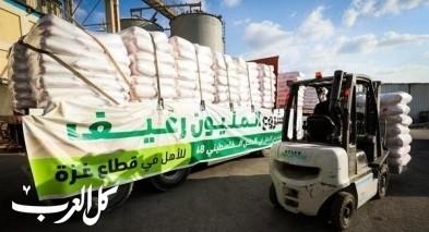 تجاوب مع مشروع مليون رغيف خبز لأهل غزة
