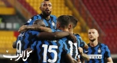 الدوري الإيطالي| إنتر ميلان يكتسح بينفينتو بخماسية