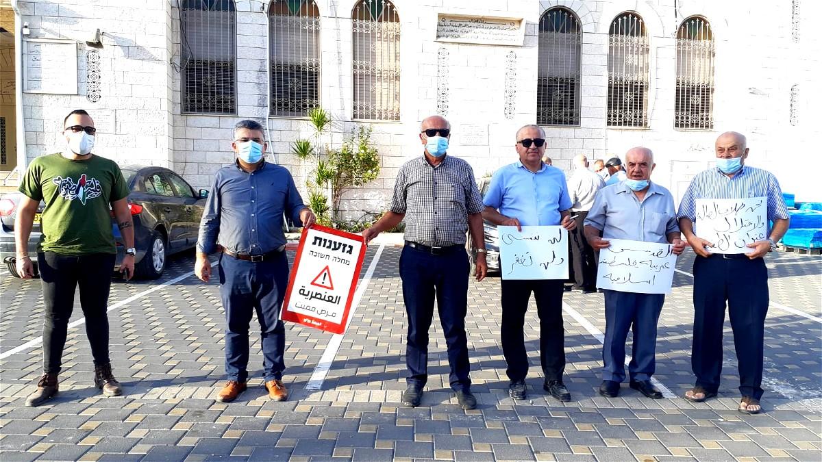 وقفات احتجاجية في باقة وقلنسوة تخليدا لذكرى القدس