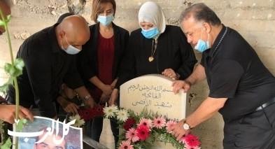بلدية الناصرة تحيي ذكرى هبة اكتوبر
