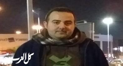 حب الهي يدوم-فؤاد خوري