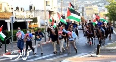 مسيرة فرسان في عرابة بالذكرى الـ 20 لهبة القدس