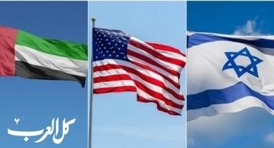اتفاق امريكا والامارات واسرائيل على التعاون بالطاقة