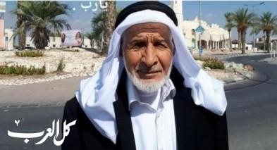 رهط: وفاة الحاج المربي ماجد أبو صيام