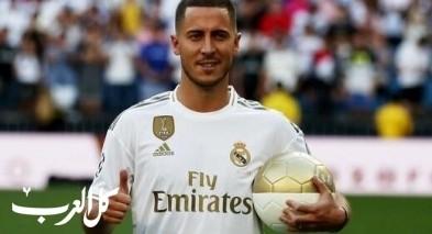 أسطورة ريال مدريد يوجه رسالة صادمة إلى هازارد