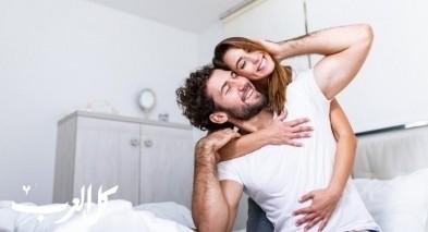 كيف ترضين زوجك بالعلاقة الجنسية؟