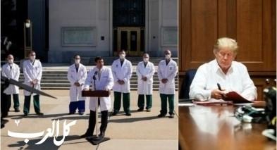 الأطباء: حالة ترامب الصحيّة في تحسّن مستمر
