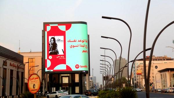 صورة رحمة رياض تتصدر أكبر شاشة LED