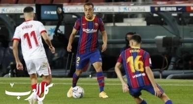 برشلونة يتعادل أمام منافسه إشبيلية في الدوري الاسباني