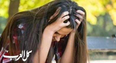 شابة: حبيبي تركني من أجل أخرى!