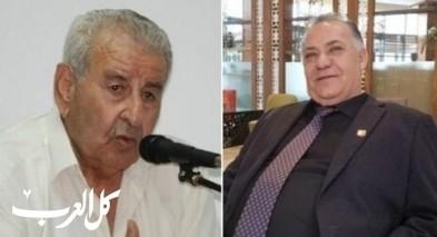 بلدية الناصرة تنعى رئيس بلدية طمرة السابق