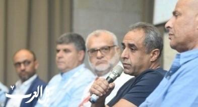 بحث الوضعية التخطيطية للسلطات العربية