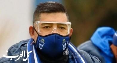 هل أصيب مارادونا بفيروس كورونا؟