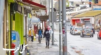 وزارة الصحة: 61606 إصابة فعالة بالكورونا